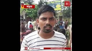 NHRC की टीम ने बंगाल में हिंसा पीड़ितों से ली जानकारी