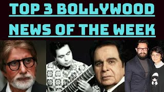 Top 3 Bollywood News Of The Week | Catch News
