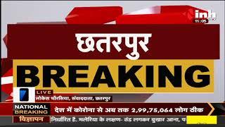 Madhya Pradesh News || Chhatarpur में करंट लगने से 6 लोगों की मौत, मौके पर पुलिस बल मौजूद