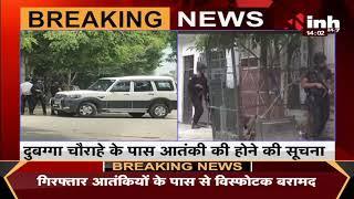 Uttar Pradesh News || UP ATS का बड़ा ऑपरेशन, गिरफ्त में 2 संदिग्ध आतंकी