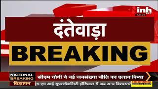 Chhattisgarh News || भक्तो के लिए साढ़े 3 महीने बाद खुले Danteshwari Temple के मुख्य द्वार