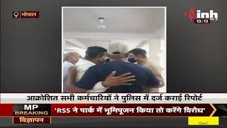 Madhya Pradesh News    Bhopal में Vaccination के दौरान दबंगई