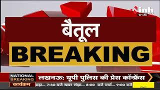 Madhya Pradesh News || Betul, बारिश से नदी-नाले उफान पर