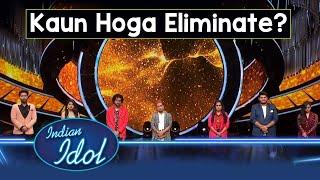 Indian Idol 12 Se Aaj Kaun Hoga Eliminate? Shanmukhpriya Aur Sayli Ka Ro Rokar Bura Haal