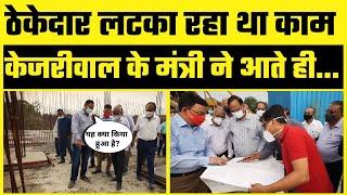 Underground Water Reservoir के Surprise Inspection पर पहुंचे Kejriwal के Minister Satyendar Jain