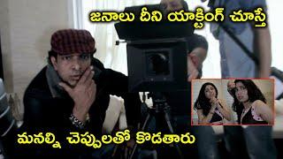 మనల్ని చెప్పులతో కొడతారు | Supriya Aysola Movie Scenes | Dhanraj | Bhavani HD Movies