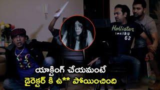 డైరెక్టర్ కి ఉ** పోయించింది | Supriya Aysola Movie Scenes | Dhanraj | Bhavani HD Movies