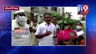 జమ్మికుంట మున్సిపల్ లో 21వ వార్డు లో పట్టణ ప్రగతి కార్యక్రమం//H9NEWS