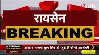 Madhya Pradesh News    Raisen, जननी एक्सप्रेस में शराब तस्करी, लगभग 80 लीटर कच्ची शराब जब्त
