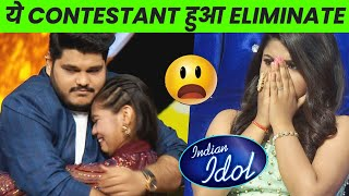 Indian Idol 12 Se Ye Contestant Hua ELIMINATE, Shocking News, TOP 6 Ye Rahe