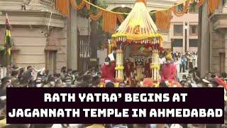 'Rath Yatra' Begins At Jagannath Temple In Ahmedabad | Catch News