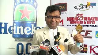 #DrAneelkashiMurarka Industrialist n Philanthrophist Felicitated - Legend #DadaSahebPhalkeAward 2021