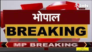Madhya Pradesh CM Shivraj Singh Chouhan ने Union Defense Minister Rajnath Singh से की मुलाकात