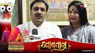 Ex MLA Sj.Priyadarshi Mishra and Smt. Rosalin Pattsani Mishra Wishing Happy Ratha Yatra