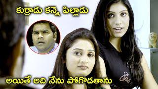 కుర్రాడు కన్నె పిల్లాడు అయితే | Latest Telugu Movie Scenes | Fatima Sana Shaikh | Ranjith Swamy