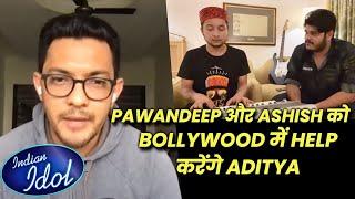 Pawandeep Aur Ashish Ko Composer Banane Me Aditya Naryan Karenge Madad | Indian Idol 12