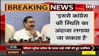 Madhya Pradesh News    Congress के प्रदर्शन पर Home Minister Dr. Narottam Mishra का तंज