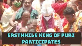 Erstwhile King Of Puri Participates In 'Rath Yatra' | Catch News