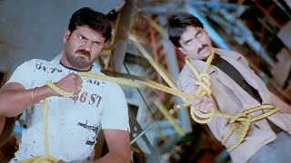 Krack Malayalam Movie Scenes | Ravi Teja Subbaraj Fight Scene | Charmee