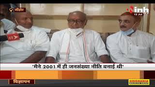 Madhya Pradesh News || Former CM Digvijaya Singh पहुंचे जगन्नाथ मंदिर की पूजा-अर्चना