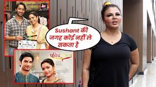 Pavitra Rishta 2 Par Ye Kya Boli Rakhi Sawant, Sushant Singh Rajput Ki Jagah...