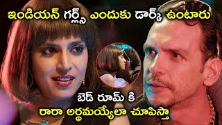 బెడ్ రూమ్ కి రారా చూపిస్తా   AAA Telugu Full Movie On Youtube   Shriya   Tamannaah   Simbu