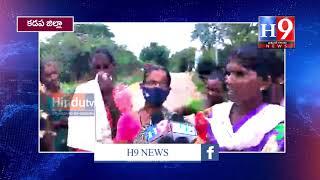 ప్రభుత్వ భూమిని గ్రామస్తులకు పంచాలని డిమాండ్//H9NEWS