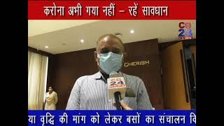 डीजीपी का प्रदेश के नागरिकों के लिए सन्देश - DGP