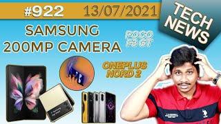 Tech News 922: Samsung Z Fold3, Z Flip3, iPhone 13, Poco F3 GT, Realme,iqoo 9