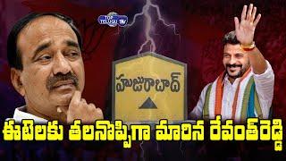 TPCC Revanth Reddy Focus On Huzurabad By Elections | Revanth Reddy vs Etela Rajender | Top Telugu TV
