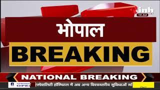 MP News || Former Minister Kantilal Bhuria और Home Minister Dr. Narottam Mishra के बीच मुलाकात