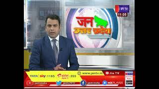 Maharajganj News | UP | भारत - नेपाल सीमा पर अलर्ट जारी, एसएसबी जवानों ने शुरू किया चेकिंग अभियान