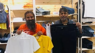 patanjali enters branded apparel space
