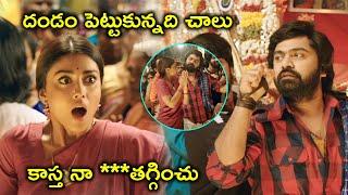 కాస్త నా ***తగ్గించు | AAA Telugu Full Movie On Youtube | Shriya | Tamannaah | Simbu