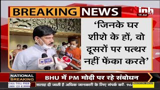 Madhya Pradesh News || Minister OPS Bhadoria का बयान, Former Minister Govind Singh पर साधा निशाना