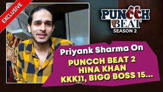 Priyank Sharma On Puncch Beat 2 Success, Hina Khan, Bigg Boss 15 OTT & More...   Exclusive Interview