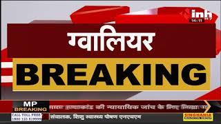 Madhya Pradesh News || Gwalior, निगम के स्वच्छता निरीक्षक रिश्वत लेते गिरफ्तार