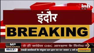 Madhya Pradesh News    Indore, Petrol Diesel की बढ़ती कीमतों का विरोध