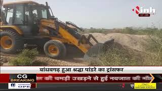 Madhya Pradesh News || Morena में अफसर पर भारी माफिया ! 94 दिन में महिला SDO का तबादला