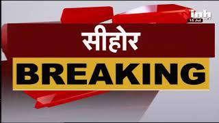 Madhya Pradesh News || Sehore, सौतेले बेटे ने की 3 लोगों की हत्या