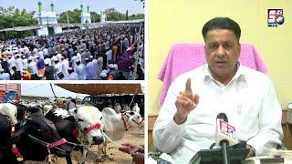 Kya Eid-Ul-Adha Ki Namaz Eidgah Mein Hogi ? | Waqf Board Chairman Md Saleem Ka Khaas Bayan |