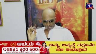 Indrajit Lankesh : Darshan ಹೊಡ್ದಿರೋದು ಬಿಹಾರದವ್ನಿಗಲ್ಲ ಕನ್ನಡಿಗನಿಗೆ ಅವ್ನ ಹೆಸ್ರು...