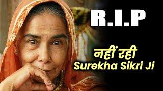 Balika Vadhu Actress Surekha Sikri Dies Of Cardiac Arrest