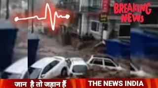 भयानक बादल फटा, viral video viral video dharmshala