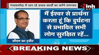Madhya Pradesh News || Bhopal, 11 बजे वल्लभ भवन पहुंचेंगे CM Shivraj Singh Chouhan