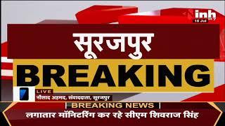 Chhattisgarh News    Surajpur, निगम मंडल की एक और सूची जारी