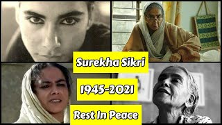 Surekha Sikri, We Lost A Gem Of Indian Cinema
