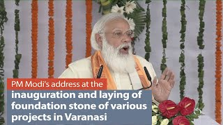 PM Modi's address at the inauguration and laying of foundation stone of various projects in Varanasi