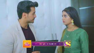 Ishk Par Zor Nahi Update   16th July 2021   Courtesy : Sony TV
