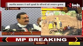 Madhya Pradesh News || Ganj Basoda Tragedy, Rescue के दौरान निकाले गए 4 शवों का अंतिम संस्कार
